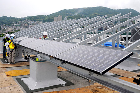 New Solar Homes